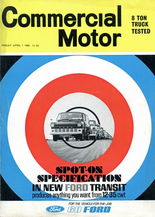 Commercial Motor Front Cover